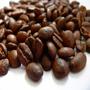 Caffeine, il nuovo indice di Google